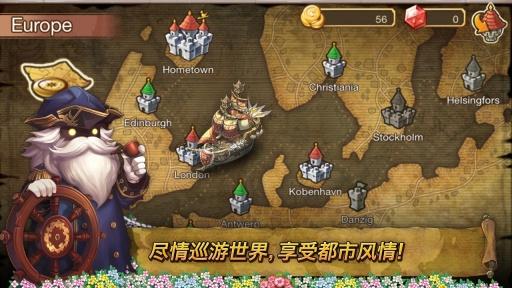 玩模擬App|环球航海故事免費|APP試玩