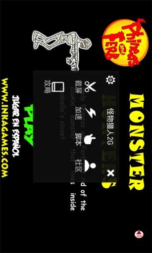 【免費遊戲App】怪物猎人魔盒-APP點子
