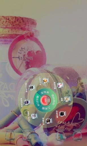 玩免費工具APP|下載瓶封的爱-3D桌面主题 app不用錢|硬是要APP