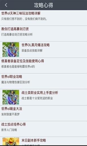 彈彈島OL :: 彈彈島OL :: 遊戲WeKey :: WeKey :: 遊戲基地 gamebase