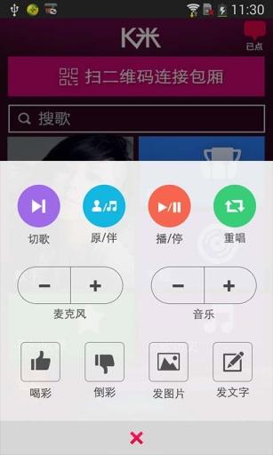 K米 - KTV娱乐神器