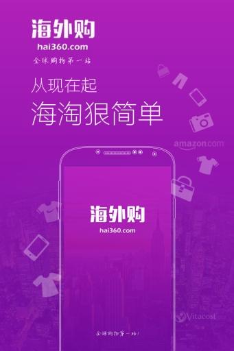 HTC Sense 7 全新的BlinkFeed 及超炫的手機主題體驗 ...