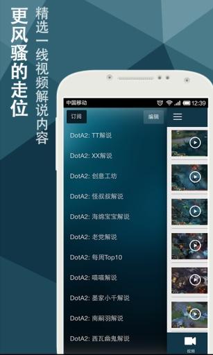 DotA2视频合集