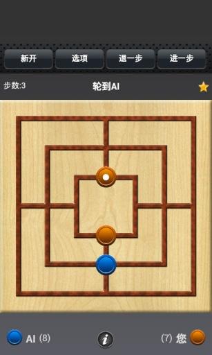 九子棋截图1