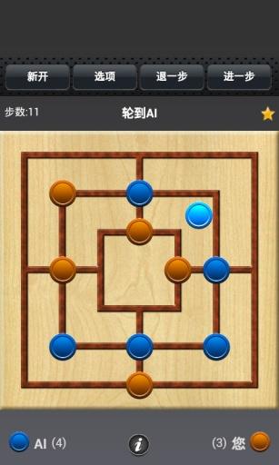 九子棋截图2