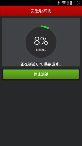 CPU Master Pro 2.5.2.apk 已付費版下載- ApkHere.com