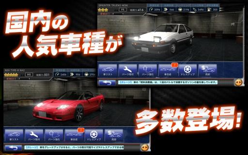 漂移精灵 ドリフトスピリッツ|玩賽車遊戲App免費|玩APPs
