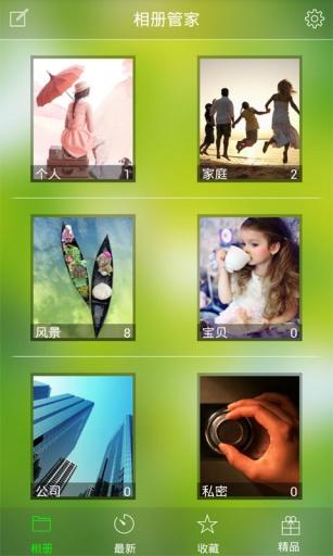 Google 相簿- Google Play Android 應用程式