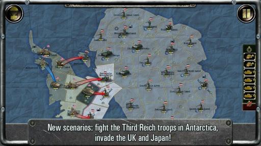 战略战术:苏维埃大战美利坚截图1