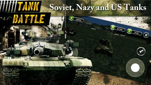 3D坦克大战:二战风云截图3