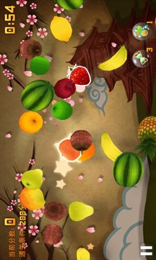 水果忍者炫酷版截图2