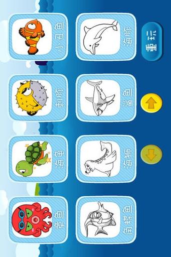 玩益智App|南方熊填色2免費|APP試玩