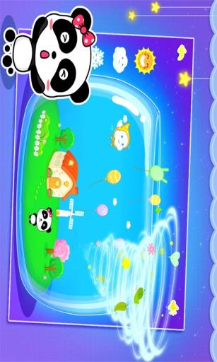 学天气-宝宝巴士|玩益智App免費|玩APPs