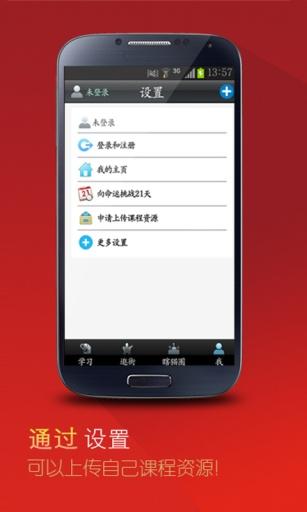 【免費社交App】瞎猫-APP點子