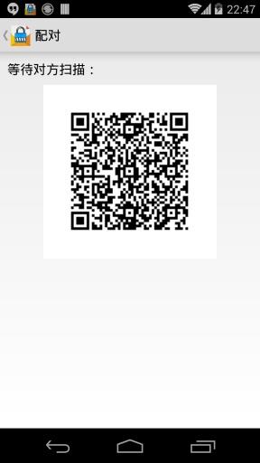 Modern Combat 2 Black Pegasus HD Android apk game. Modern ...