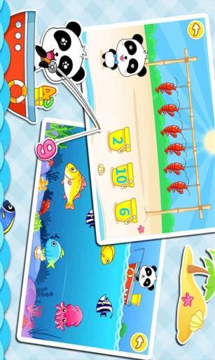 宝宝学数字-宝宝巴士|玩益智App免費|玩APPs