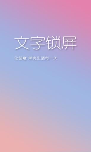 錢咖APP | 首頁