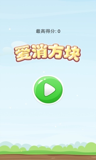爱彩人彩票网_体彩_福彩_彩票合买_竞彩-专业安全的网上 ...