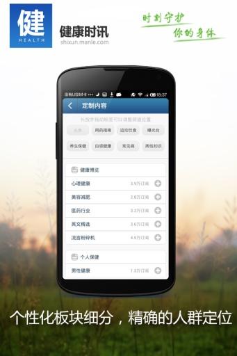 联信企业版-即时通讯移动办公平台:在App Store 上的内容