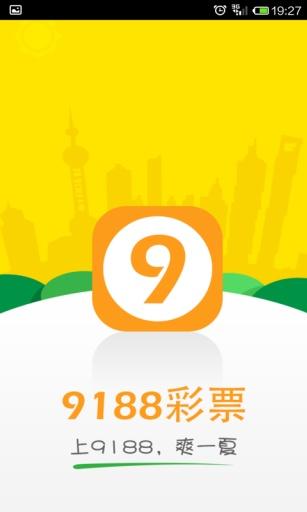 9188彩票-合作版