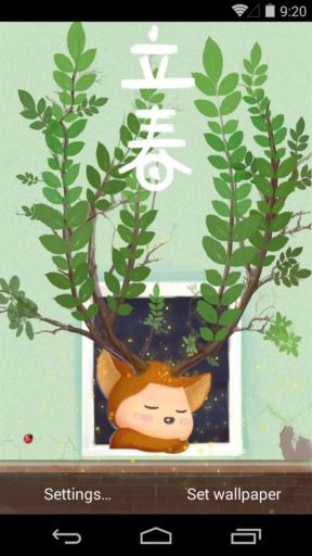 立春-梦象动态壁纸