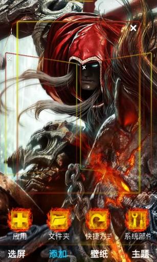 地狱骑士-3D桌面主题截图2