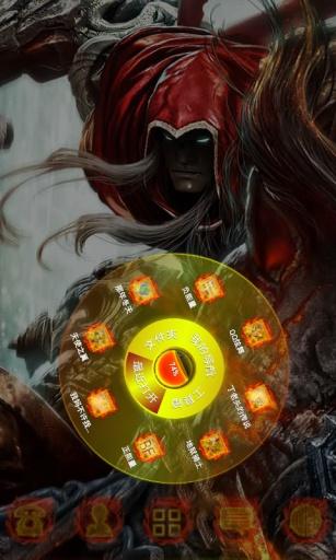 地狱骑士-3D桌面主题截图3