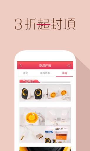 玩免費購物APP|下載卖客疯-正品內卖3折封顶 app不用錢|硬是要APP