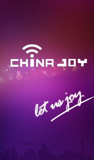 掌上ChinaJoy 生活 App-癮科技App
