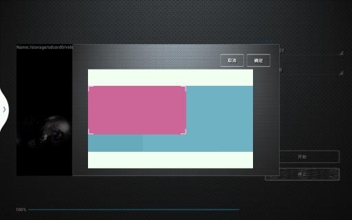 videoZ视频融合