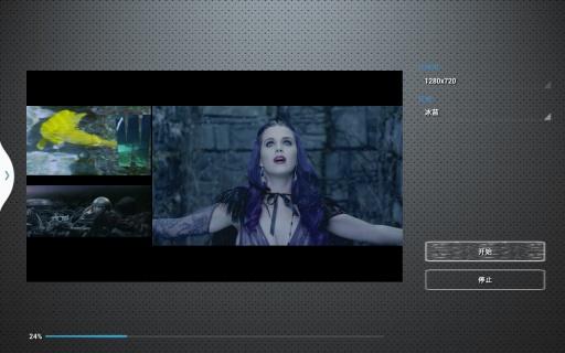 【免費媒體與影片App】videoZ视频融合-APP點子