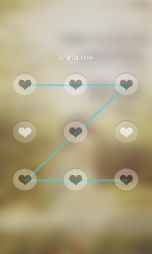 玩工具App|90后青春期爱情箴言主题锁屏免費|APP試玩