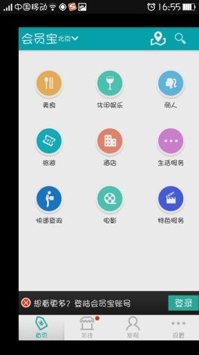 L.A.App|免費玩音樂App-阿達玩APP - 首頁