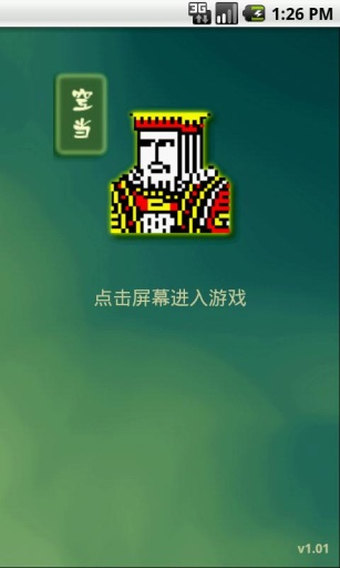 Flash Player_Adobe Flash Player(swf播放器綠色版) V11.2.202.233 綠色版_快播播放器下載_播放器下載