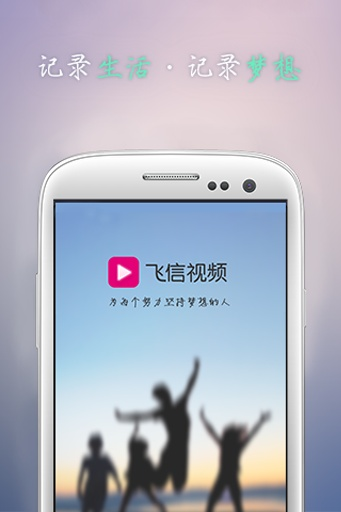 Wi-Fi Talkie FREE - Google Play Android 應用程式