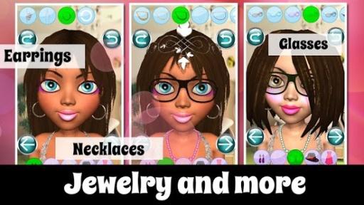 公主沙龙:化妆玩转3D截图5