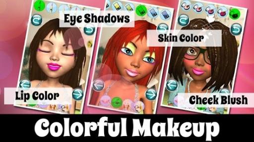 公主沙龙:化妆玩转3D截图8