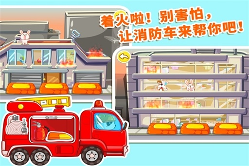 台北花店on the App Store - iTunes - Apple