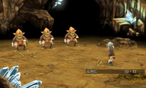 玩角色扮演App|最终幻想III免費|APP試玩