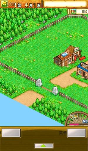 冒险迷宫村截图1