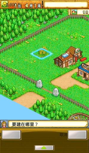 冒险迷宫村截图2