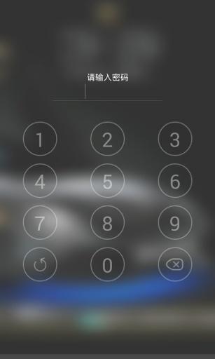 炫酷跑车主题锁屏 工具 App-癮科技App