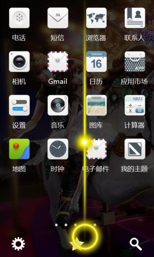 QQ炫舞2-3D桌面主题截图1