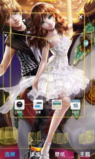 QQ炫舞2-3D桌面主题截图2