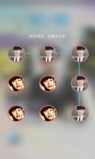 玩工具App|叫兽金秀贤主题九宫格锁屏免費|APP試玩