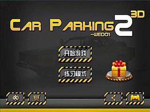 3D停车场II