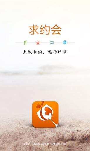 10款Android 桌面改造Apps,讓手機更有個性、更好用、更方便| T客邦 ...