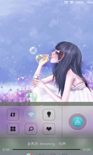 【免費工具App】3D梦幻薰衣草主题九宫格锁屏-APP點子