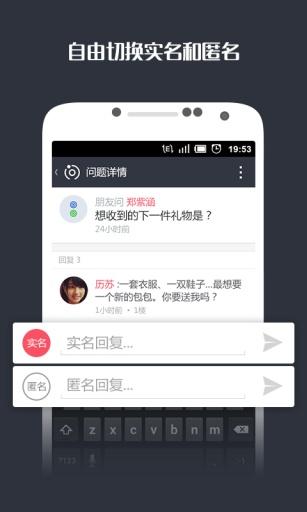 社交必備免費app推薦|友问線上免付費app下載|3C達人阿輝的APP