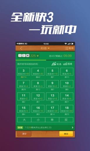玩免費財經APP|下載彩88彩票-首充12元送5元 app不用錢|硬是要APP